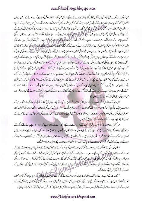 tattoo fonts urdu download gandi kahani in urdu font tattoo auto design tech