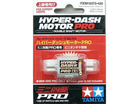 Tamiya 15375 Hyper Dash Motor Pro 田宮 tamiya 四驅車 軌道車 馬達 15375 hyper dash motor pro 紅頭 中置
