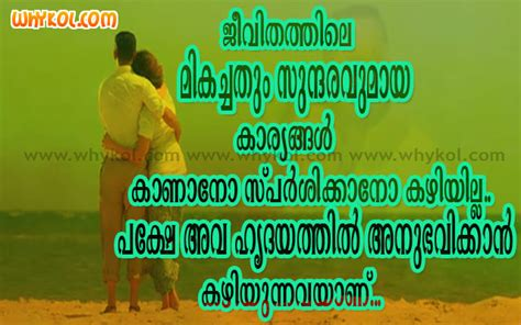 munafik film quotes search results for beautiful love quotes malayalam