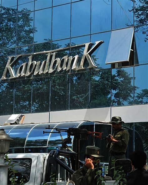 kabul bank karzai pledges kabul bank khaama press kp