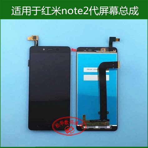 Lcd Xiaomi Note 2 Touchcsreen Limited 2pcs for xiaomi redmi note 2 lcd display touch screen