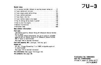 car service manuals pdf 1997 toyota rav4 transmission control 1997 rav4 owners manual professional user manual ebooks