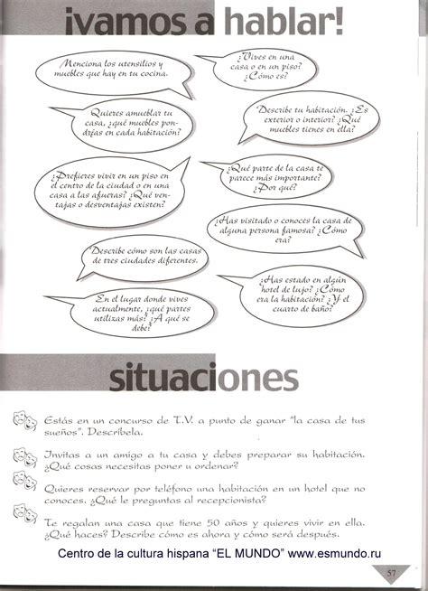 uso interactivo del vocabulario uso interactivo del vocabulario центр испанской культуры эль мундо