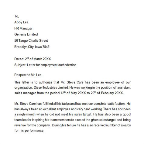 employment authorization letter template sle proof of employment letter 9 free
