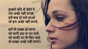 Break Up Love Letter In Hindi Broken Heart Love Letters For Him In Hindi Love Sad