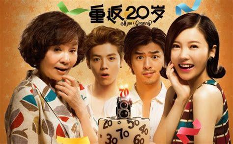 film sweet 20 versi thailand 7 alasan kamu harus nonton sweet 20 bookmyshow indonesia