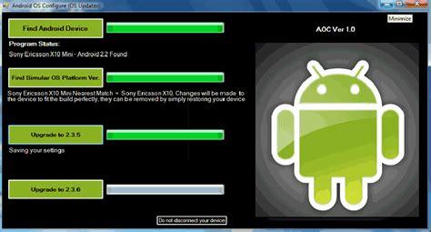 upgrade android os cara upgrade os android samsung belajar komputer