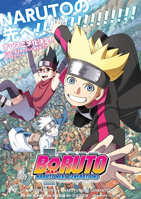 film naruto 2017 boruto anime begins april 2017 naruto live action movie