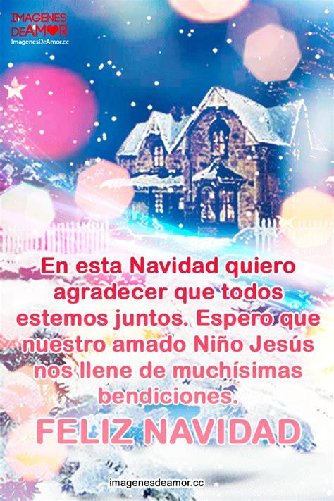 imagenes navideñas cristianas con movimiento imagenes que se mueven fotos gifs black hairstyle and