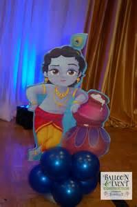 Krishna Themed First Birthday
