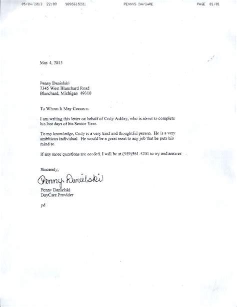 reference letter for a babysitter associates degree in medical