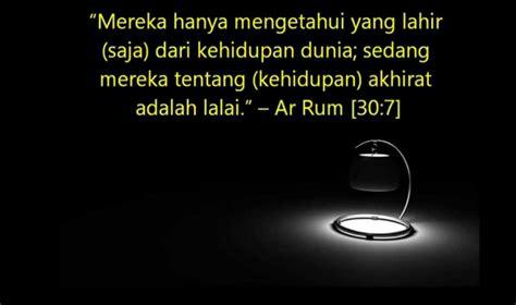 katak bijak islami tentang malu  kehidupan manusia