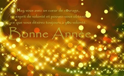 happy  year  wishes   french spanish youthgiricom  portal  youth