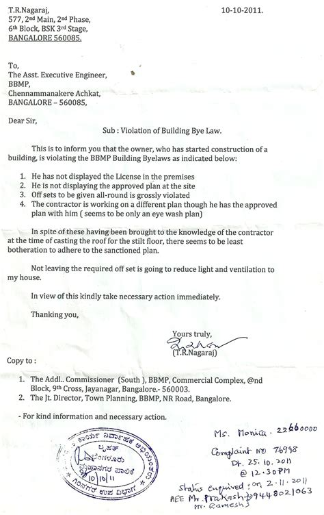 Complaint Letter Format To Bbmp Bangalore Plan By The Builder Rti Anonymous