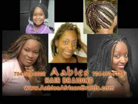 aabies african hair braiding aabies hair braiding wmv youtube