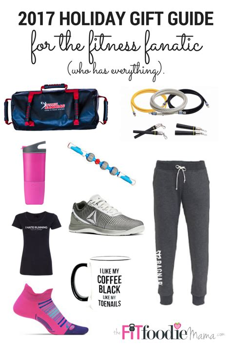 2017 holiday gift guide for the fitness fanatic who has