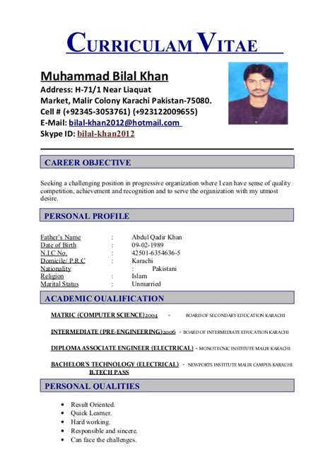 cv format download pakistan bilal cv