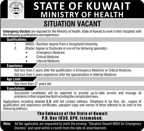 comfort isd jobs kuwait ministry of health