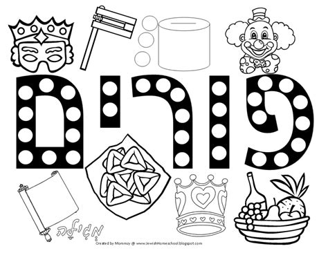 jewish preschool coloring pages purim pictures to color kids coloring europe travel