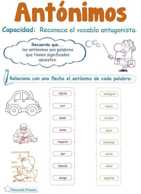 cuestionarios de lenguaje 4 y 5 grado docscom 52 best images about lenguaje razonamiento verbal