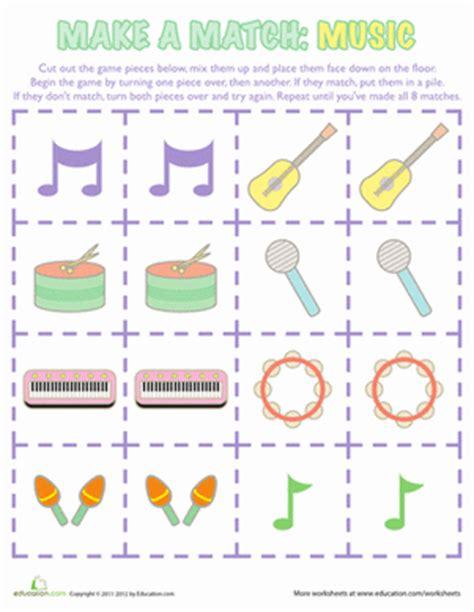 printable games for music music memory game worksheet education com