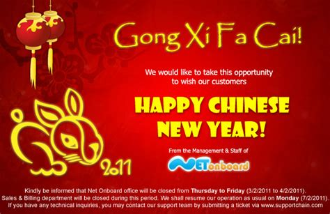 new year gong xi new year gong xi fa cai 28 images 七 seven wishes from