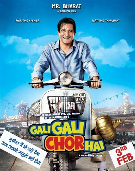 link download film eiffel i m in love gali gali chor hai download link hindi ह द movie