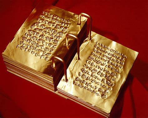 mormon books philosophies of mingled with scripture joseph smith s