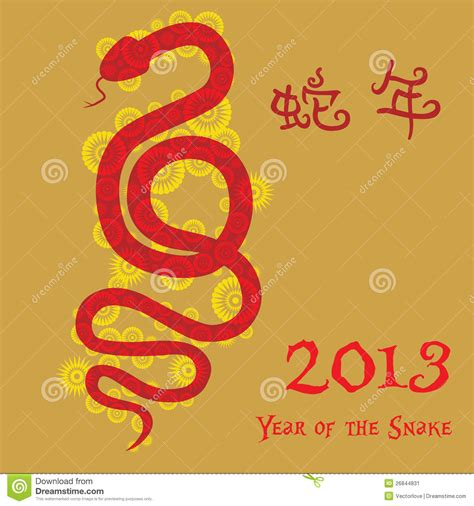 when is new year year of the snake new year year of the snake stock image image