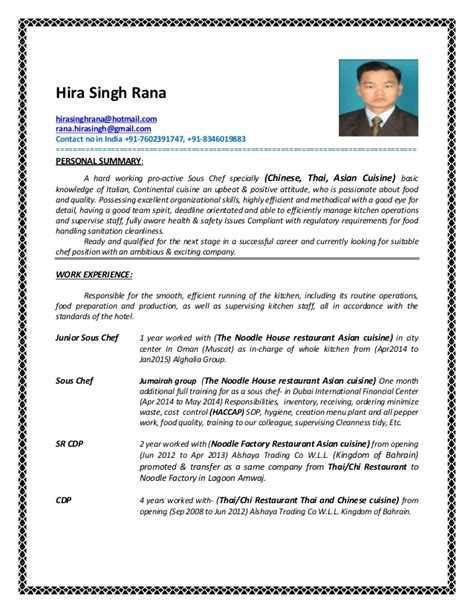 sle resume for sous chef 28 images sous chef description for resume sous chef resume cover