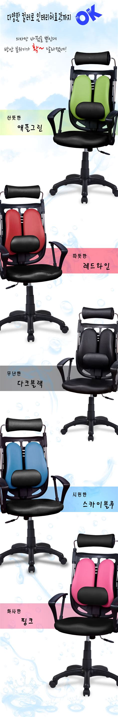 A Picture Of A Chair Http Www Chairfocus Co Kr