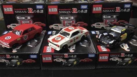 Diecast Nissan Gtr By Tomica tomica nissan skyline gtr genealogy 6 car set tomy takara diecast cars