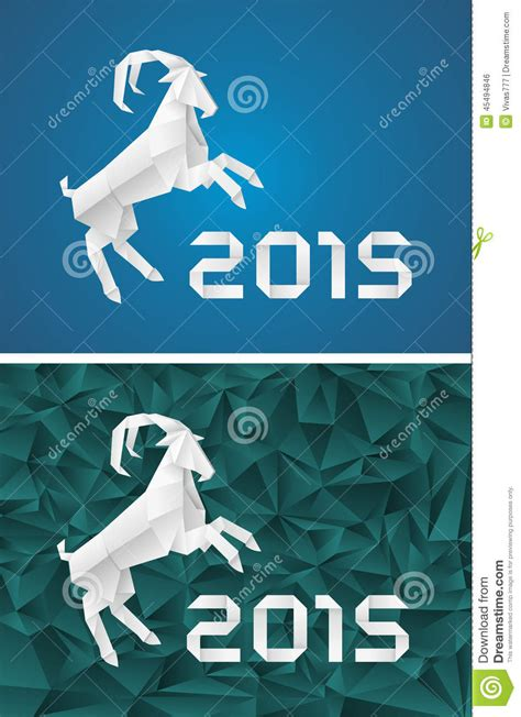 origami goat for new year goat new year 2015 stock vector image 45494846