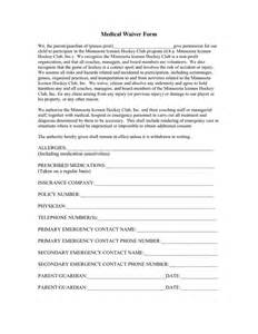 release waiver template doc 400518 waiver template release of liability form