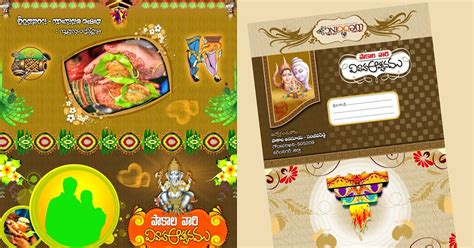 indian wedding program cards design templates psd free wedding invitations card design psd template free