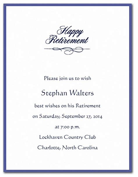 retirement party invitation wording which viral in 2017