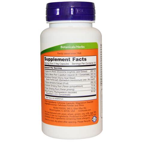 what now testo now foods testojack 200 60 veg capsules iherb