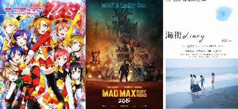 Japan Box Office by Japan Box Office Ranking Week Of June 27 28 Arama Japan