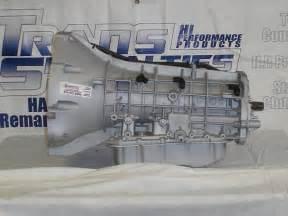 trans specialties ford explorer rebuilt transmission