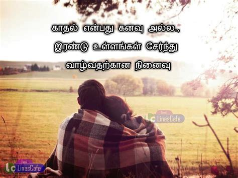 Beautiful Love Quotes In Tamil With Couple Picture   Tamil
