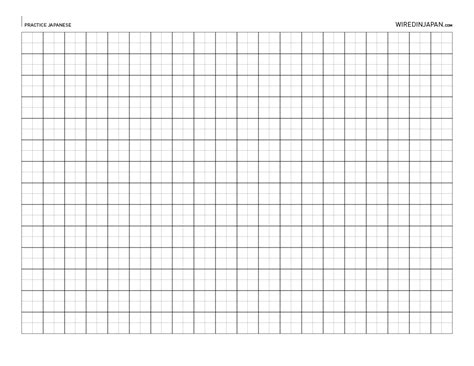 printable kanji practice sheets kanji worksheets worksheets for all download and share