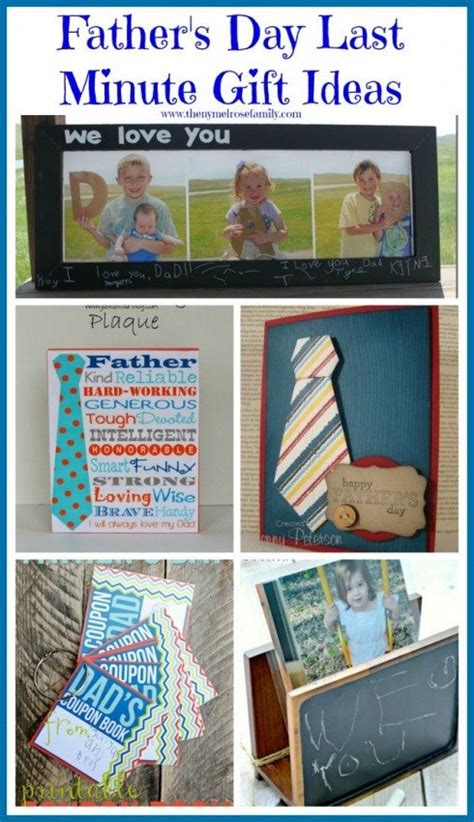 Last Minute S Day Gift Ideas Father S Day Last Minute Gift Ideas The Ny Family