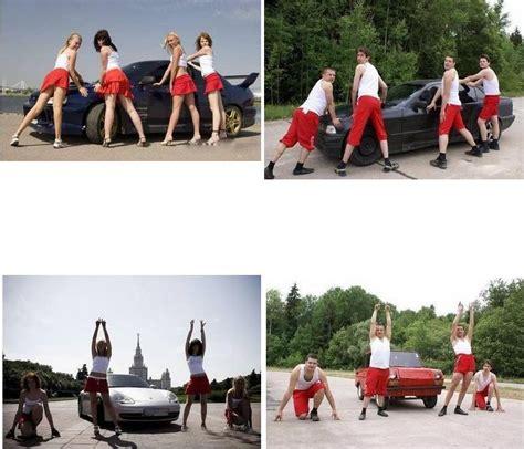 Geburtstagswünsche Für Männer Bilder by Warum Sollten M 195 164 Nner Keine Werbung F 195 188 R Autos Machen
