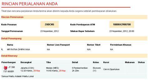 Pesan Tiket Lion Air Via Internet   Cara Pesan, Beli