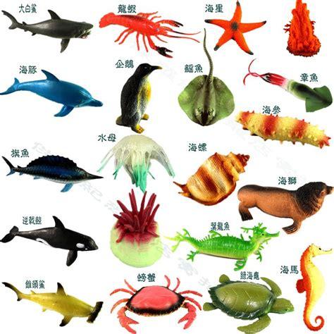 Miniatur Hewan Laut Animal Figurine hewan laut laut hewan model medusa gurita penguin keong pendidikan awal mainan setelan koleksi