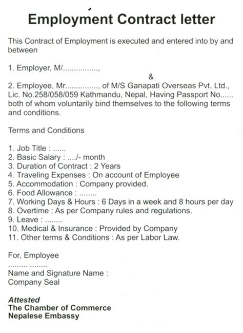 Sle Of Contract Letter Of Employment Welcome To Ganapati Overseas
