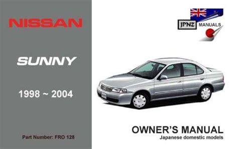2000 2003 nissan sentra b15 service repair manual nissan sunny b15 1998 2004 owners manual engine model qg13de qg15de sr16ve qg18dd yd22dd