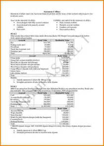 personal statement of affairs template 11 statement of financial status financial statement form