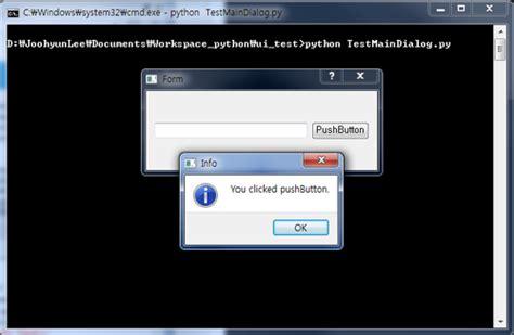 pyside tutorial qt designer joohyun s blog qt designer와 pyside 사용하여 gui 프로그래밍 하기 2 2