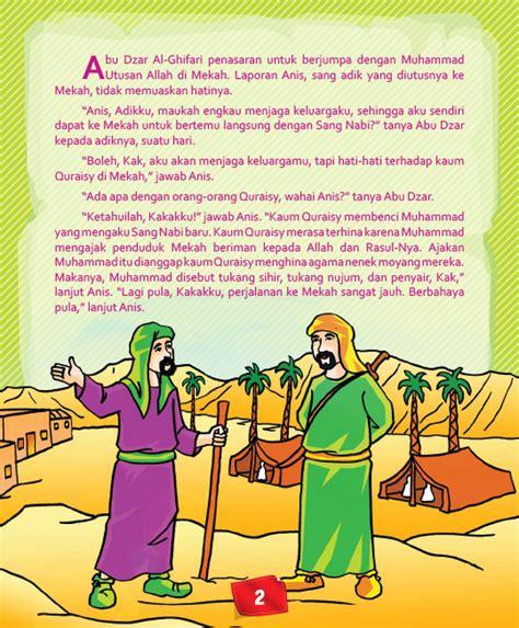 Luxima Seri Teladan Anak Muslim ebook 10 judul seri teladan anak muslim ebook anak